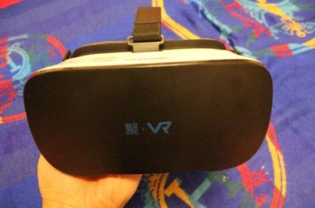 PPTV VR4.jpg