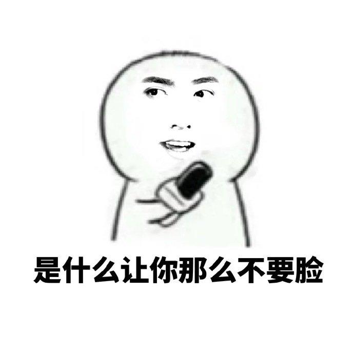 吴亦凡日常聊天表情包7.jpg
