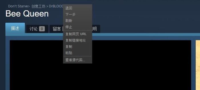 教你TGP饥荒怎么用Steam里面的MOD2.jpg