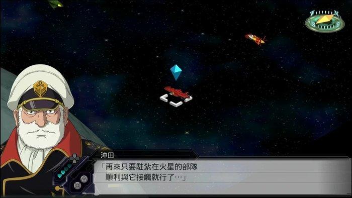 《超级机器人大战V》评测 (17).jpg