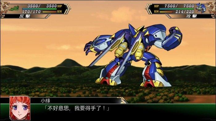 《超级机器人大战V》评测 (11).jpg