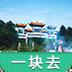 桃花源 安卓最新官方正版