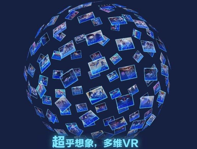 SuperD VR ZERO12.jpg