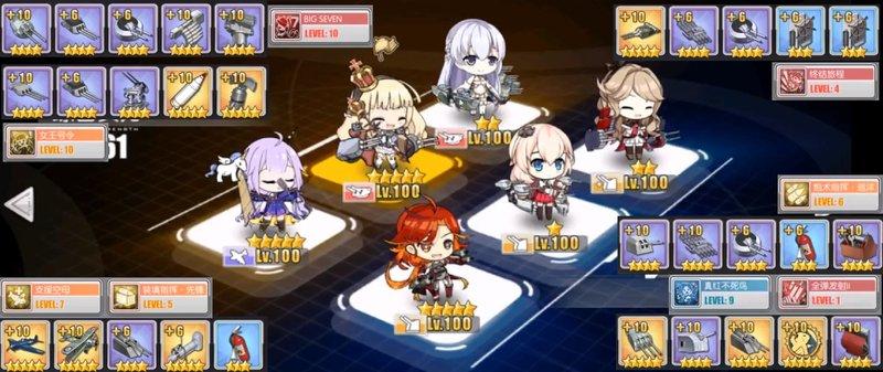 10-4 Boss 减速炮击流.jpg