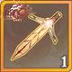 圣剑x1.png