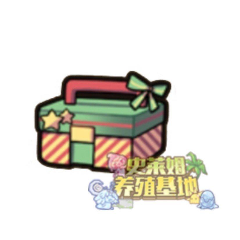 圣诞牧场改造包.jpg