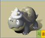 石龟.png