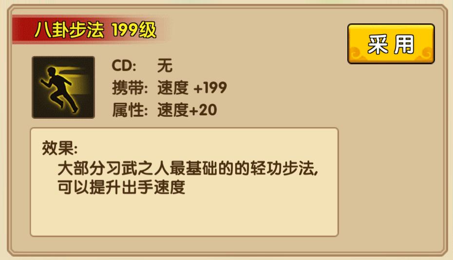 轻01.png