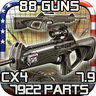 3D机械拆枪2