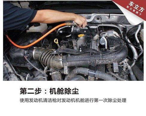 卡泰克专业汽车发动机机舱养护镀膜
