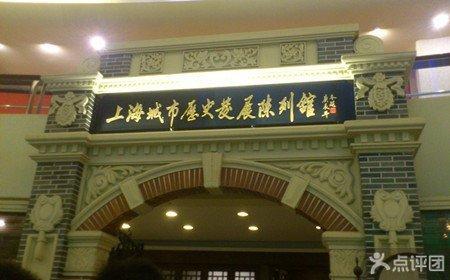 东方明珠塔+上海历史发展陈列馆+黄浦江游