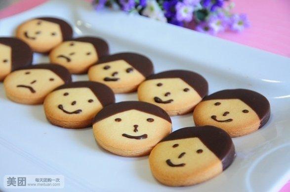 diy可爱娃娃笑脸饼干1次