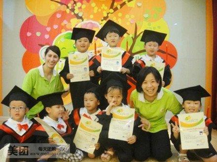 开心豆3-6岁 幼儿英语启蒙课程\/开心豆7-12岁
