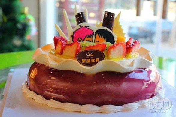 市场价118元的新星蛋糕情人节欧式水