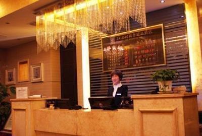 太原24小时商务精品酒店(贵宾楼中楼)
