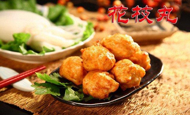 包间丸1份,花枝免费,尽享精致美味【7.9折】_三的地方美食日语不同图片