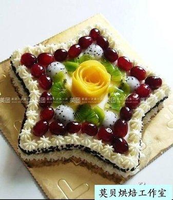 立体卡通生日蛋糕1个,约9英寸