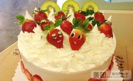 冰淇淋水果蛋糕2选1,节假日通用