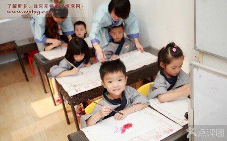 无锡童学馆儿童体验课套餐【0.3折】