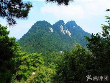 三角山风景区