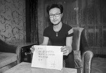 长沙街头10岁卖唱娃获汪峰捐款5万元