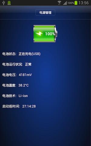芙搏尔g40030669加速器接线图