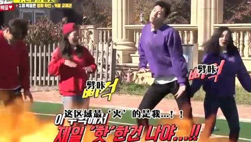 <b>Running man</b>:李光洙这六亲不认的舞步,真是太魔性了!