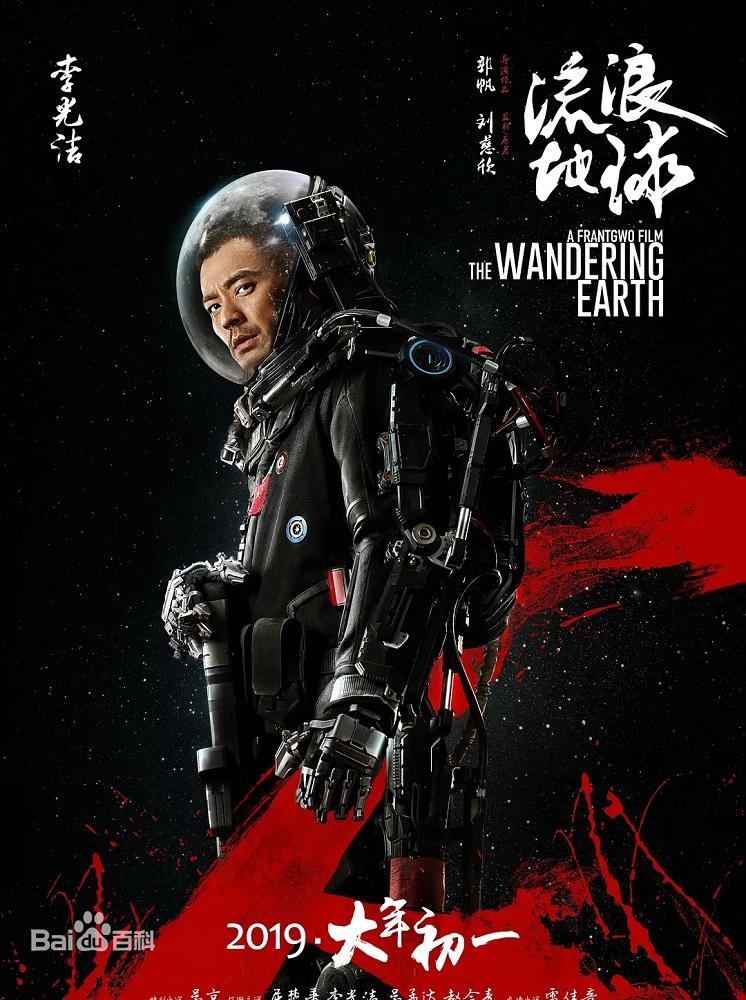 电影《峰爆》今日上映李光洁装饰营救队长齐磊展现硬汉魅力