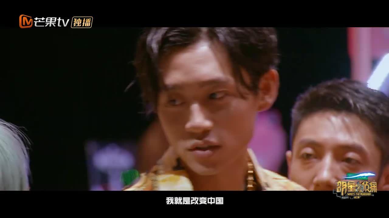 魏晨成本季最冷梗王