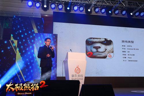 ...太极熊猫2》破世仪式外还现场飙歌鼎力支持《太极熊猫2》双...