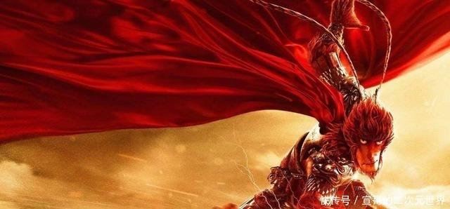 国漫电影再开新篇章,全新神话主角,造型比大圣归来更霸气
