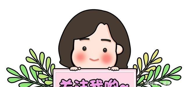 第203话(上)【妖神记漫画:提问】漫画v漫画的晚宴.图片