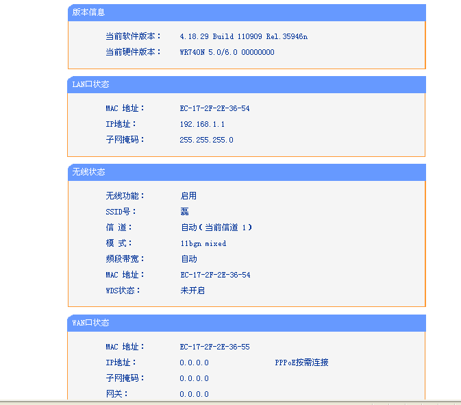 河南郑州网通小区光纤接路由器问题