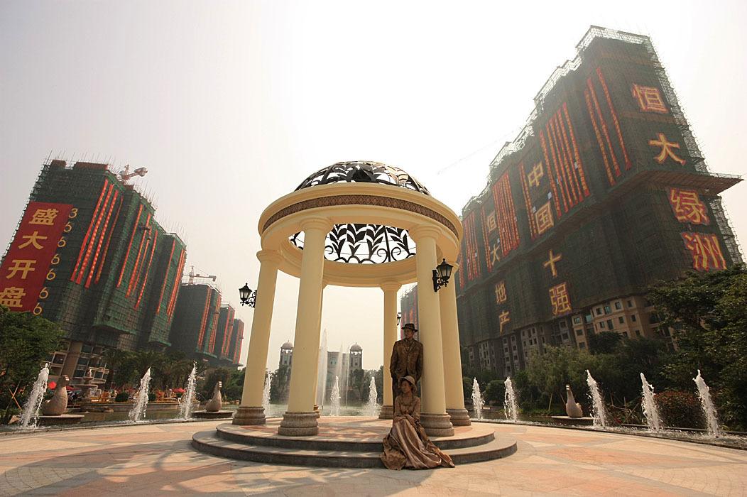 恒大绿洲坐落于重庆市九龙坡区中心地段,西南面与重庆市动物园紧邻