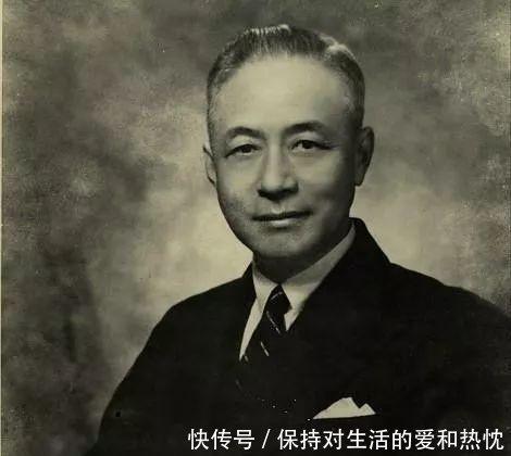 他曾是国民党第三号人物,集中统头子与大学者