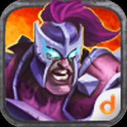 帝国塔防II 1.0.1安卓游戏下载