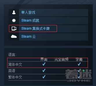 《Super Star》上线Steam