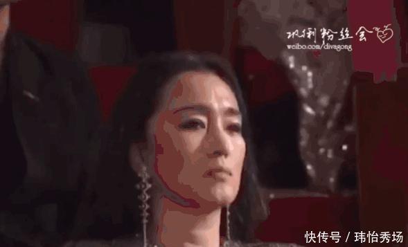 金马奖巩俐为何拒绝颁奖,涂们徐峥说了什么得