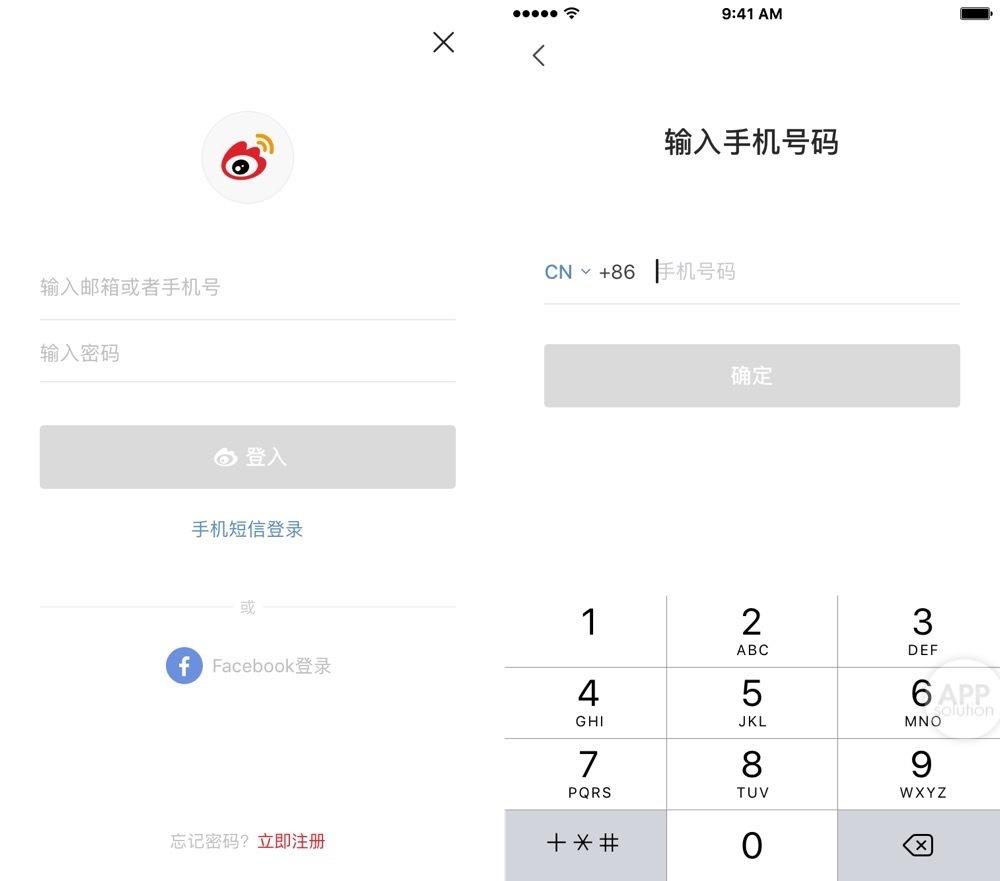 简洁、无广告的微博国际版,你用上了吗?#iOS #Android
