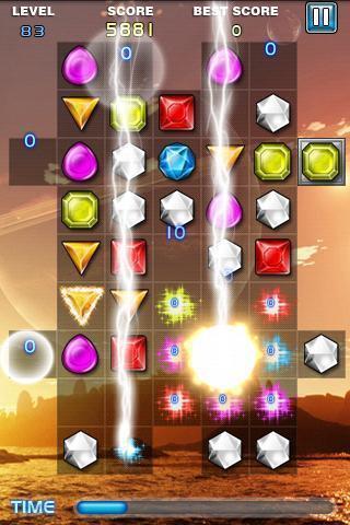 钻石之星截图2
