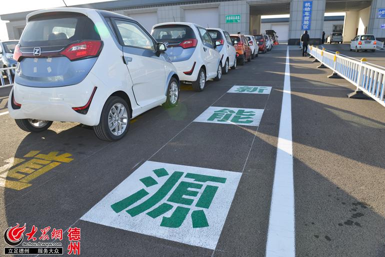 德州今启用新能源汽车专用号牌 开辟绿色出行新时代