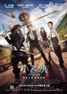 《小飞侠:幻梦启航》海报