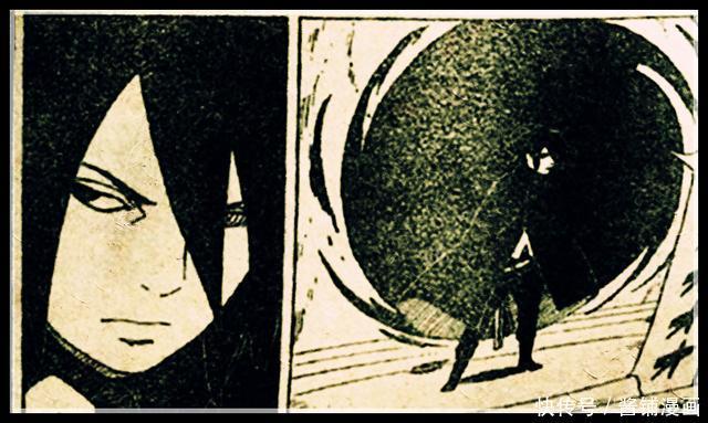 博人传漫画35话:佐助阅读新秘密,大筒木辉夜曾发现几米漫画图片