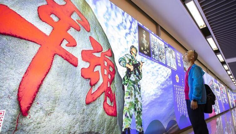 南京首个国防教育主题地铁车站建成亮相