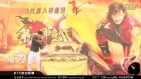 <b>Running Man</b>能力者金钟国 粉丝为了见欧爸穿著一身老虎装 [第一神剑]代言见面会