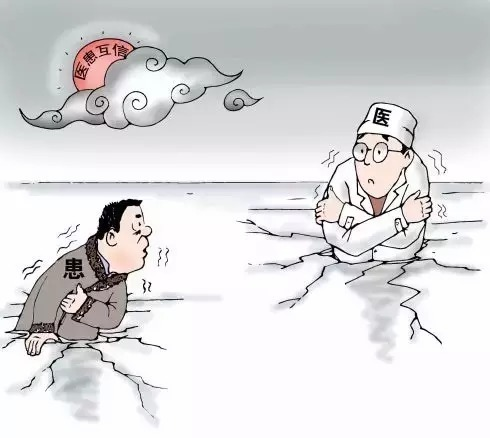 人民日报:全球把看病当买卖的只有中国患者 - 缘分 - 缘分的博客