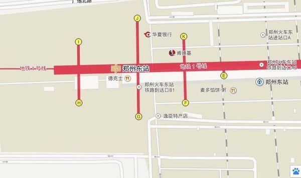 郑州火车站东站有几个出站口?