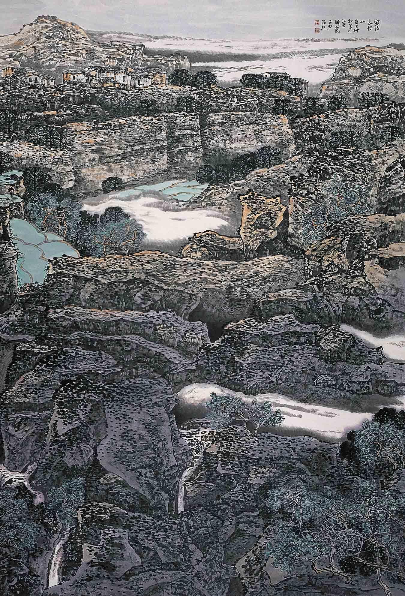360高清山水真景手机壁纸