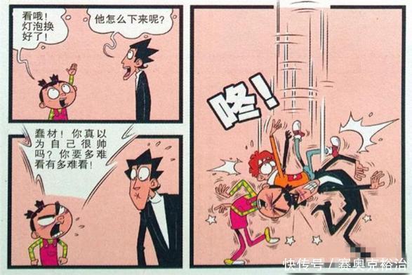 搞笑漫画阿衰因为脸脸的话,竟上天入地犬初-31漫画图片