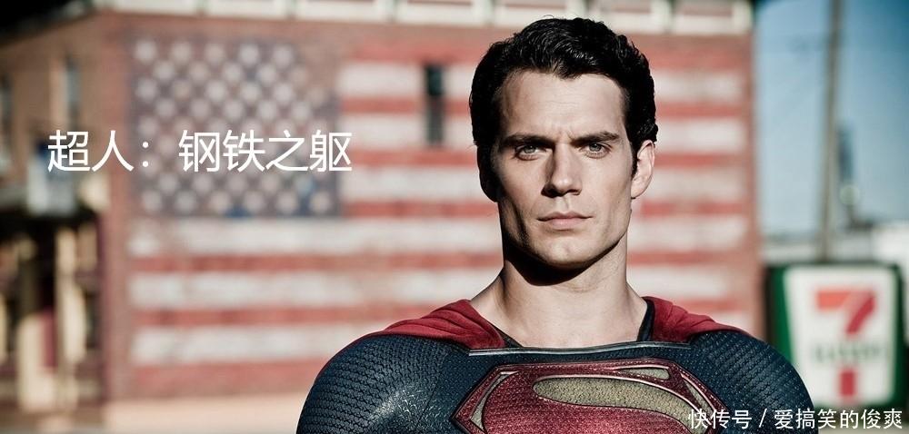 超人:钢铁之躯》如果拍第二部,你认为谁会复活